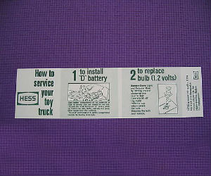 Hess battery cards for sale