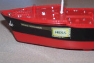 hess gas station toy trucks